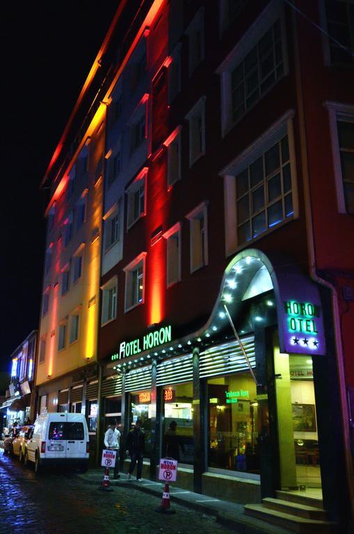 Horon Hotel-1 of 31 photos