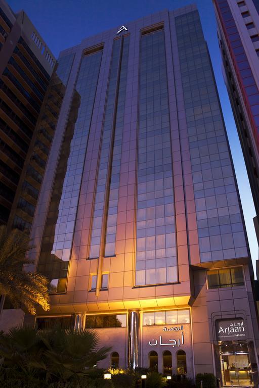 الروضة أرجان باي روتانا، أبوظبي-2 من 46 الصور