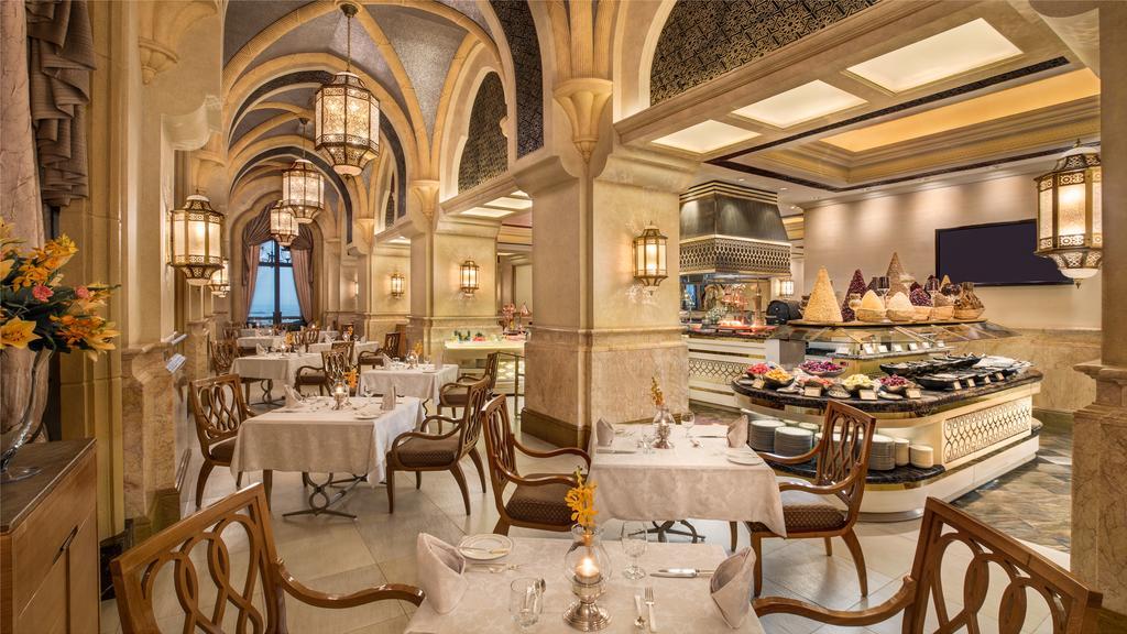 فندق قصر الإمارات-16 من 46 الصور