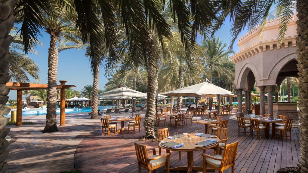 فندق قصر الإمارات-17 من 46 الصور
