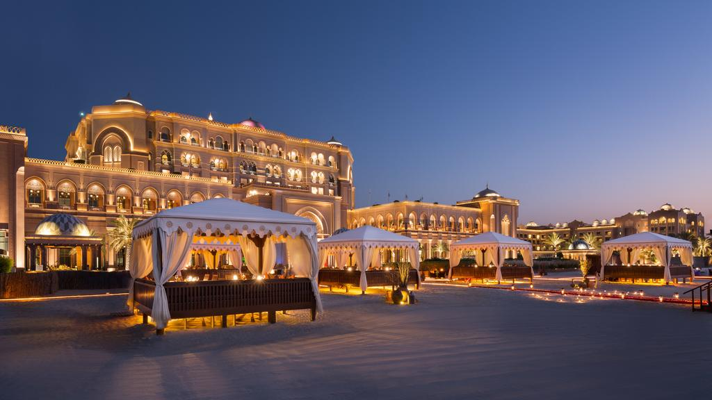 فندق قصر الإمارات-7 من 46 الصور
