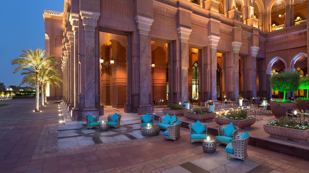 فندق قصر الإمارات-9 من 46 الصور