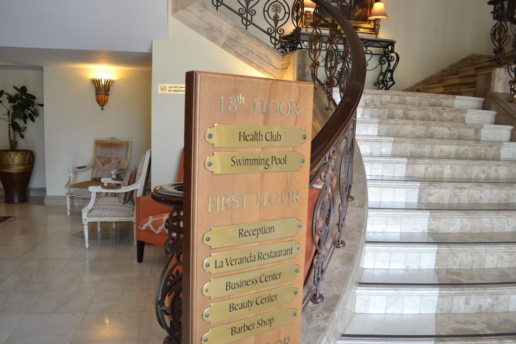 فندق الخالدية-20 من 45 الصور