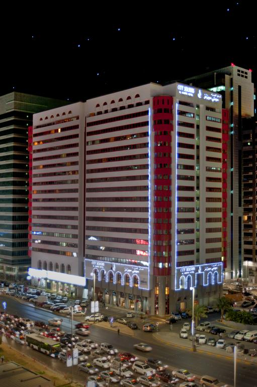 فندق سيتي سيزنز الحمراء-1 من 45 الصور