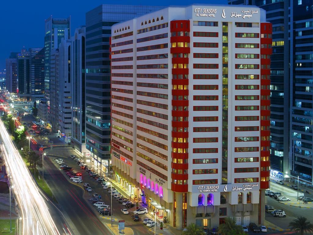 فندق سيتي سيزنز الحمراء-44 من 45 الصور