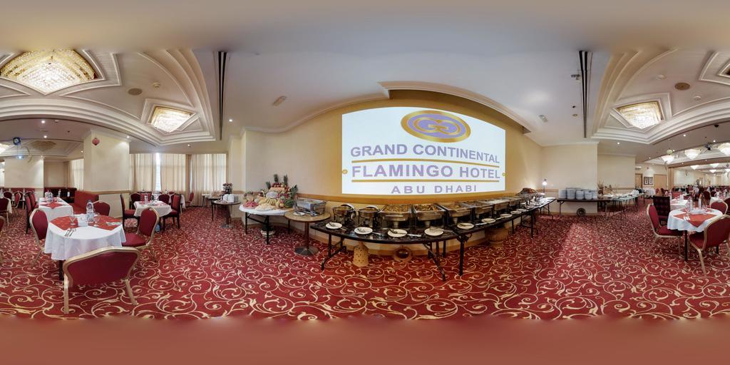 فندق جراند كونتيننتال فلامنجو-10 من 36 الصور