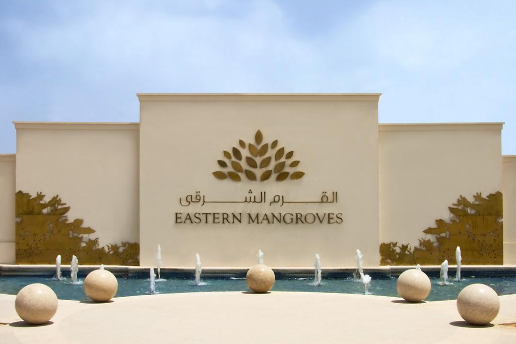 فندق وسبا القرم الشرقي بإدارة أنانتارا-4 من 36 الصور