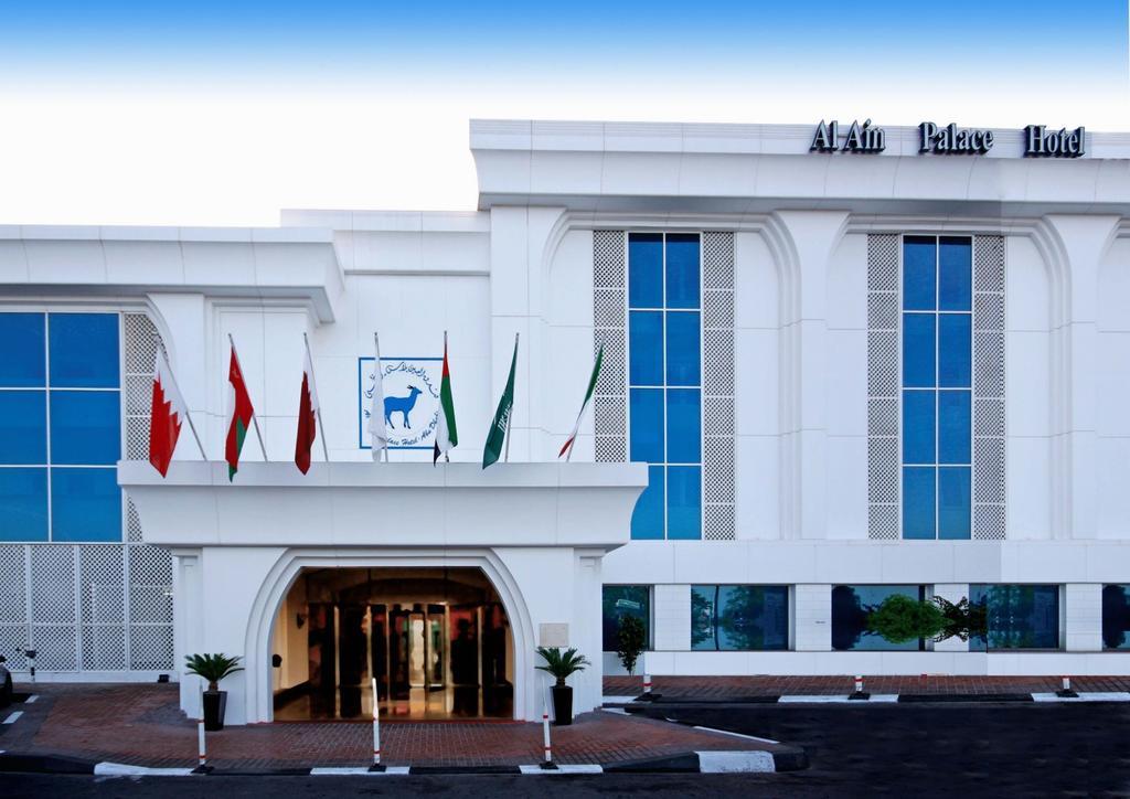 فندق قصر العين أبو ظبي-1 من 47 الصور