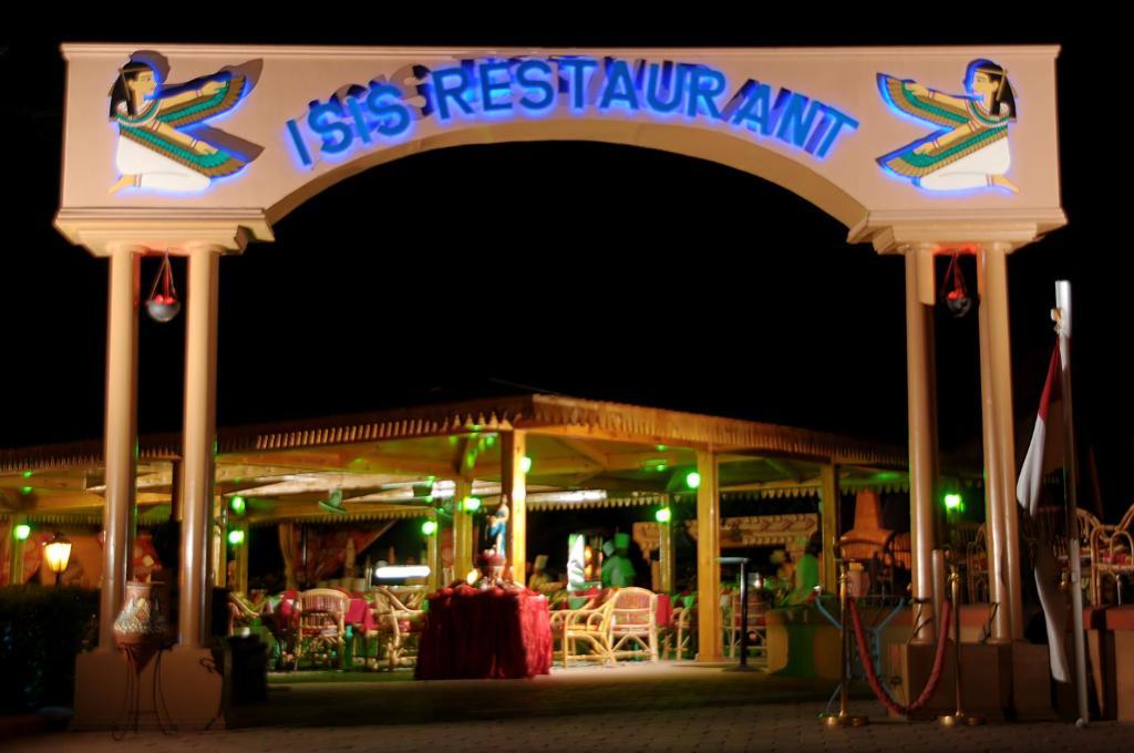 Pharaoh Azur Resort-12 من 46 الصور