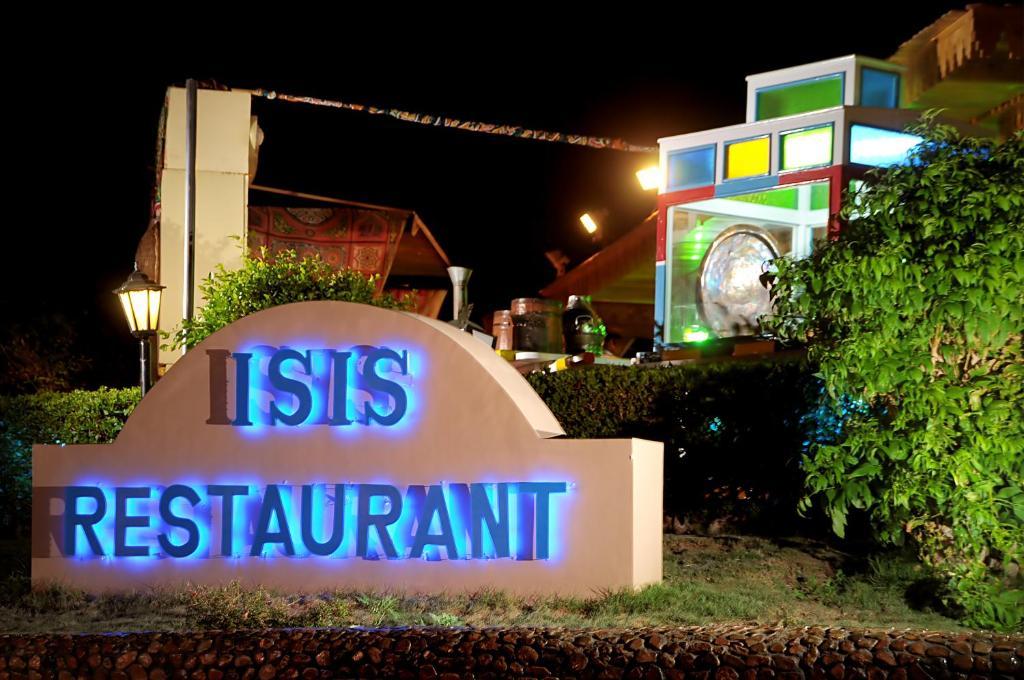 Pharaoh Azur Resort-13 من 46 الصور