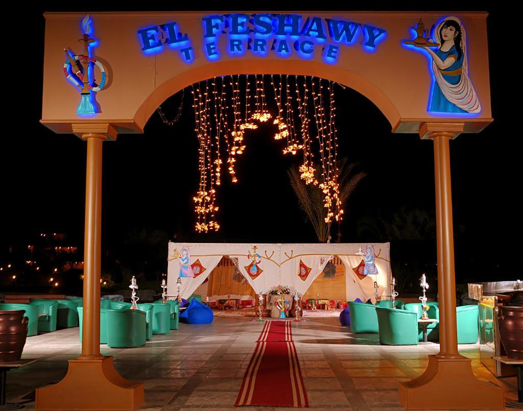 Pharaoh Azur Resort-18 من 46 الصور