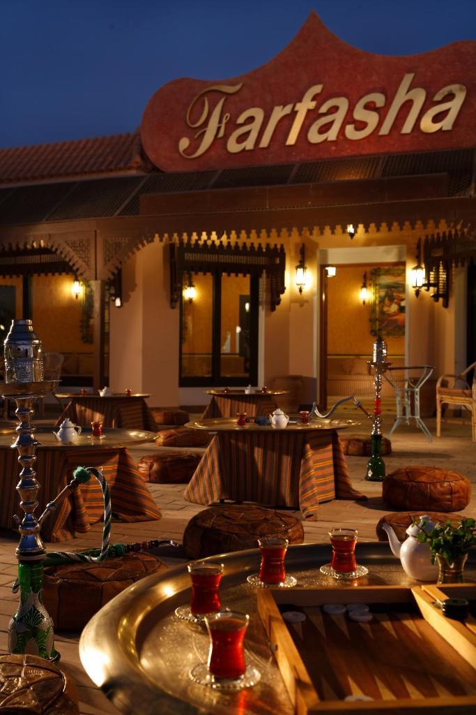 Pharaoh Azur Resort-33 من 46 الصور