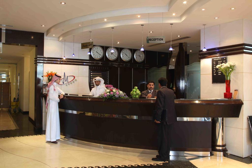 فندق مداريم كراون-28 من 41 الصور