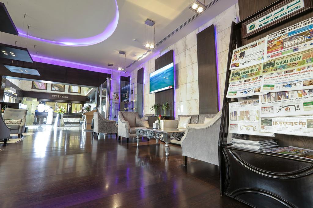 فندق قصر الواحة-24 من 44 الصور