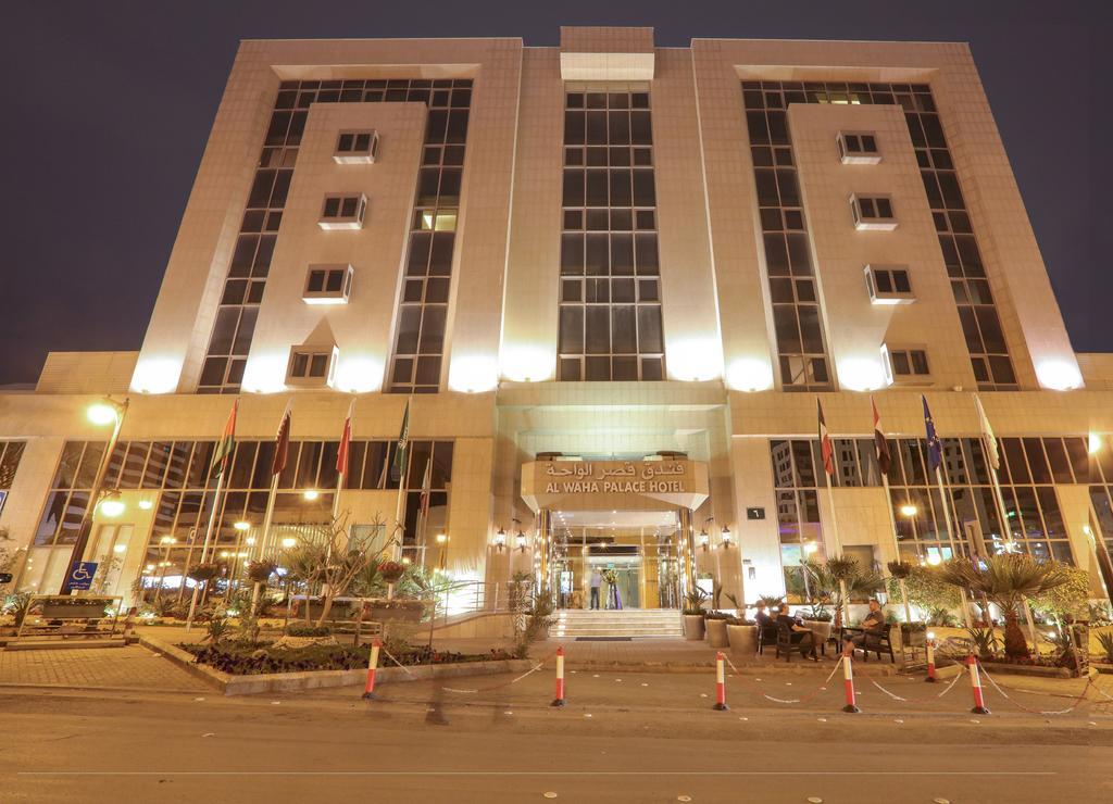 فندق قصر الواحة-1 من 44 الصور