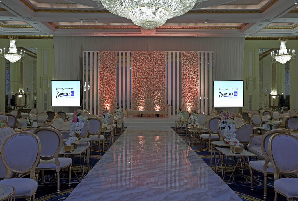 فندق راديسون بلو الرياض-4 من 47 الصور