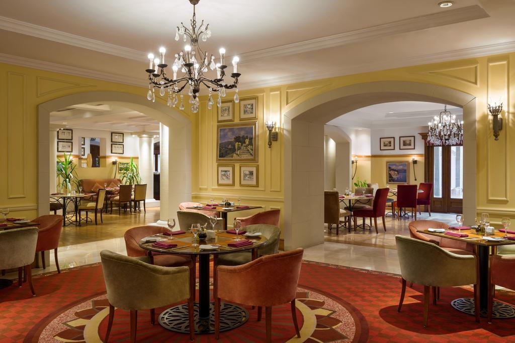 فندق راديسون بلو الرياض-42 من 47 الصور