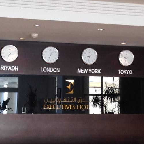 فندق التنفيذيين - العزيزية-27 من 46 الصور