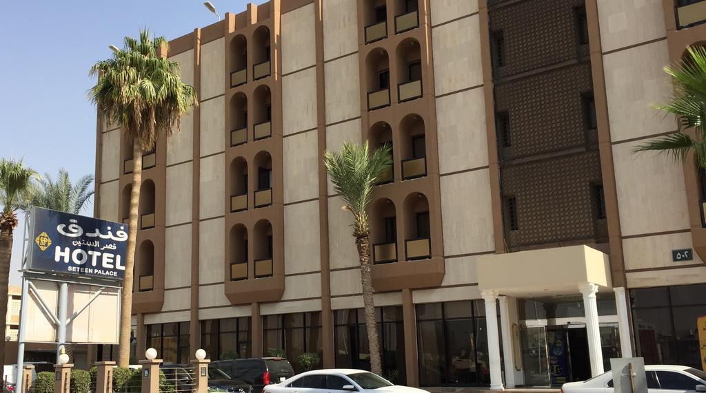 فندق قصر الستين-1 من 43 الصور