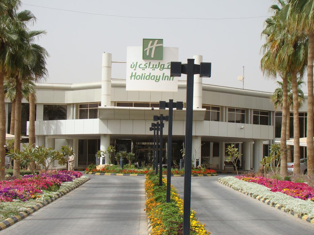 فندق هوليداي إن الرياض ازدهار-23 من 46 الصور