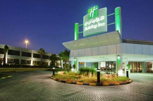 فندق هوليداي إن الرياض ازدهار-2 من 46 الصور
