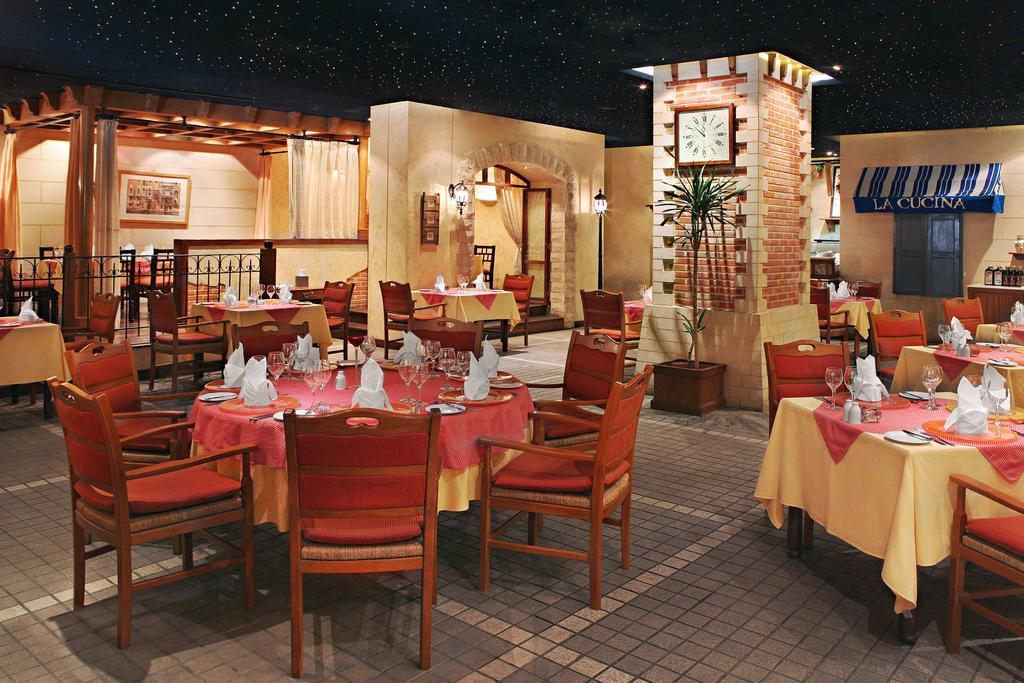 فندق وأبراج شيراتون الرياض-12 من 29 الصور