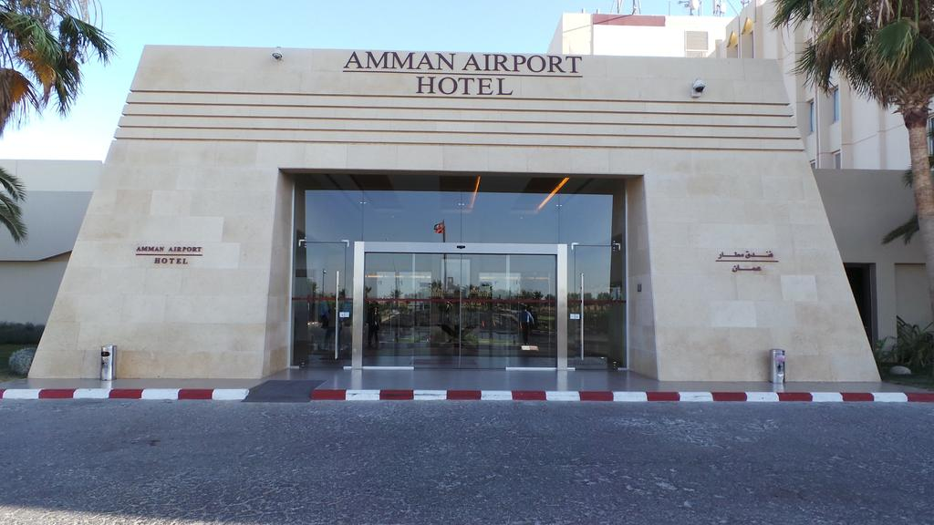 Amman Airport Hotel-1 of 44 photos