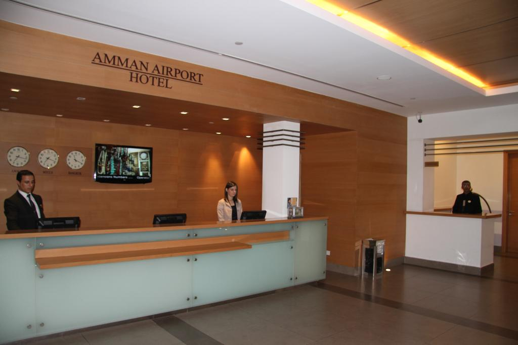 Amman Airport Hotel-17 of 44 photos