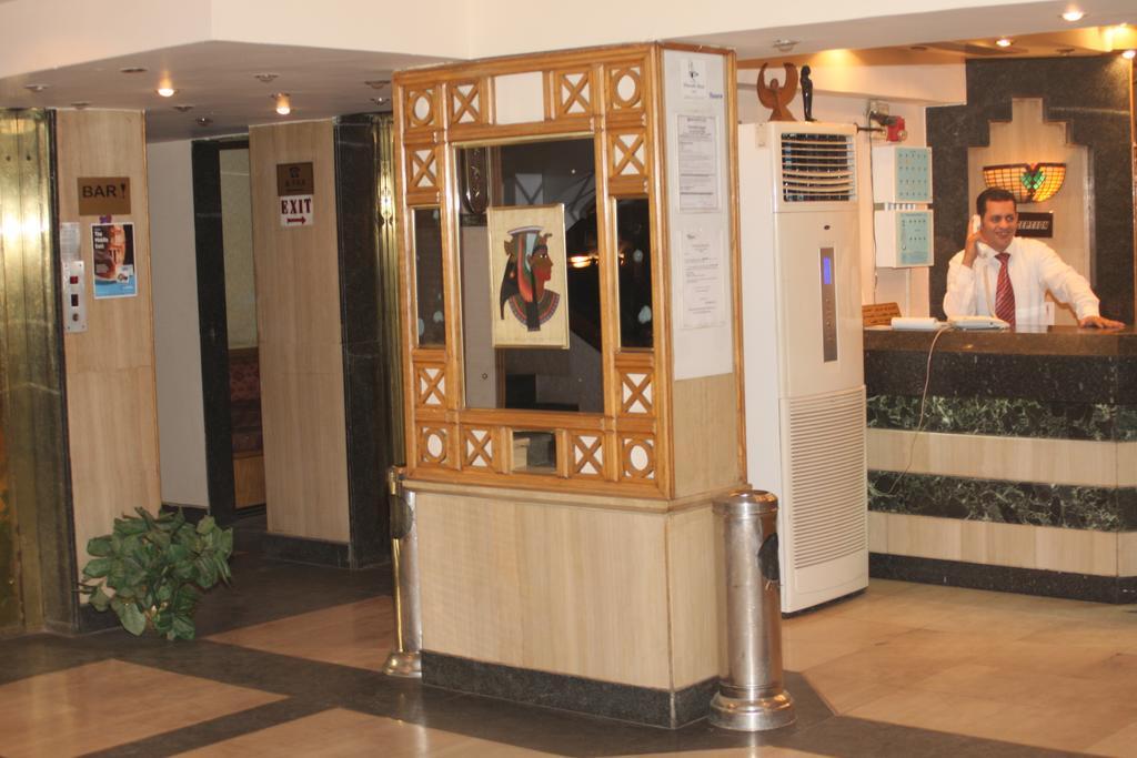 فندق الفراعنة-38 من 45 الصور