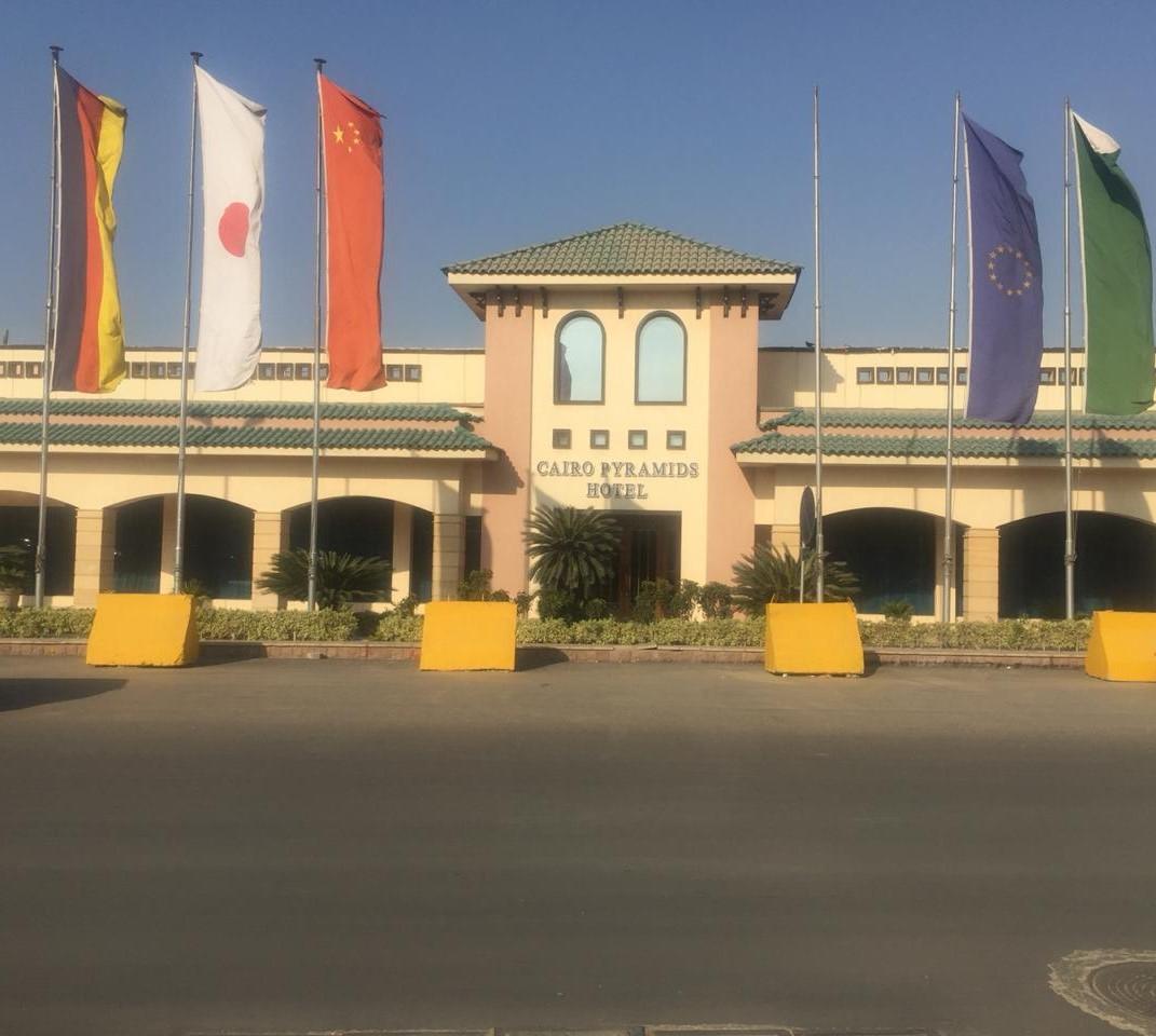 فندق بيراميدز القاهرة-1 من 41 الصور