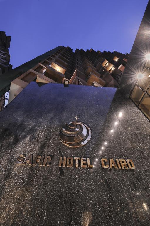 فندق سفير القاهرة-9 من 44 الصور