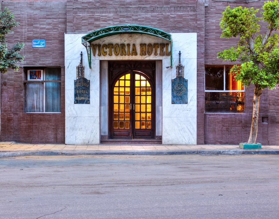 فندق فيكتوريا أزور-1 من 40 الصور