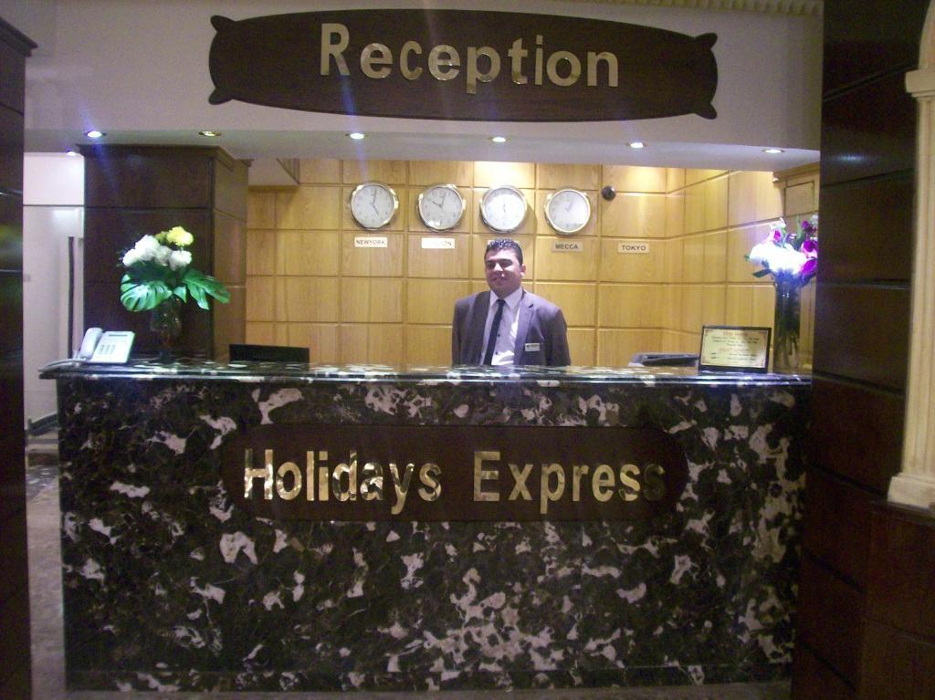 فندق هوليداى اكسبريس-44 من 58 الصور