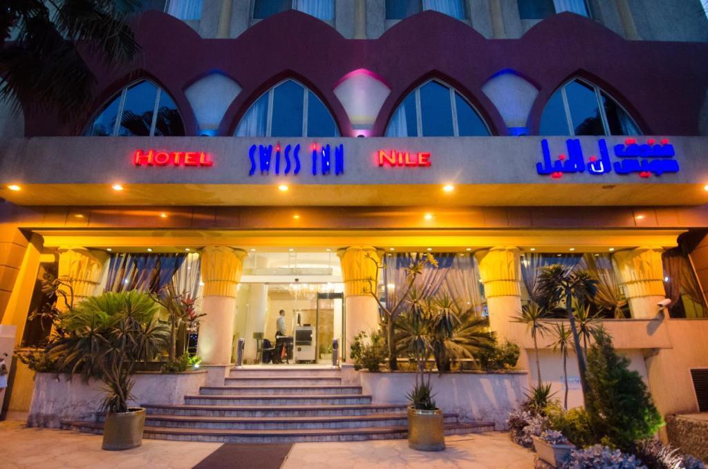 فندق سويس إن نيل-2 من 37 الصور