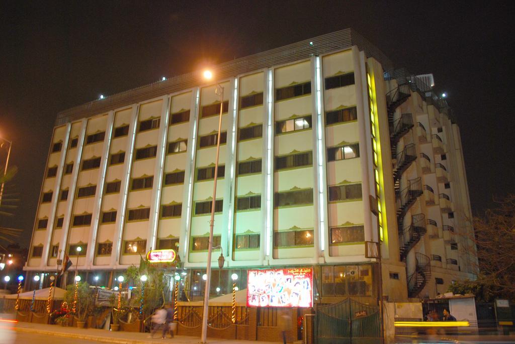 فندق حور محب-1 من 46 الصور