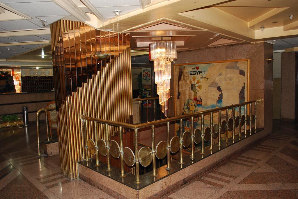 فندق حور محب-3 من 46 الصور
