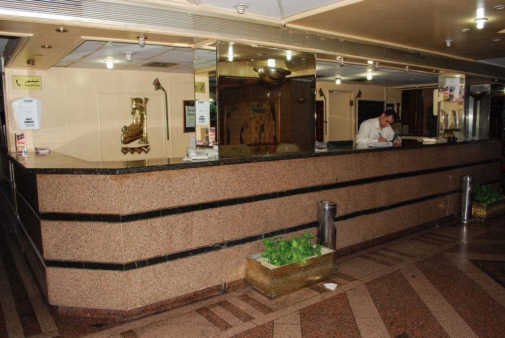 فندق حور محب-7 من 46 الصور