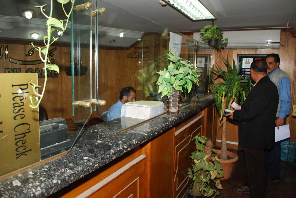 فندق حور محب-13 من 46 الصور