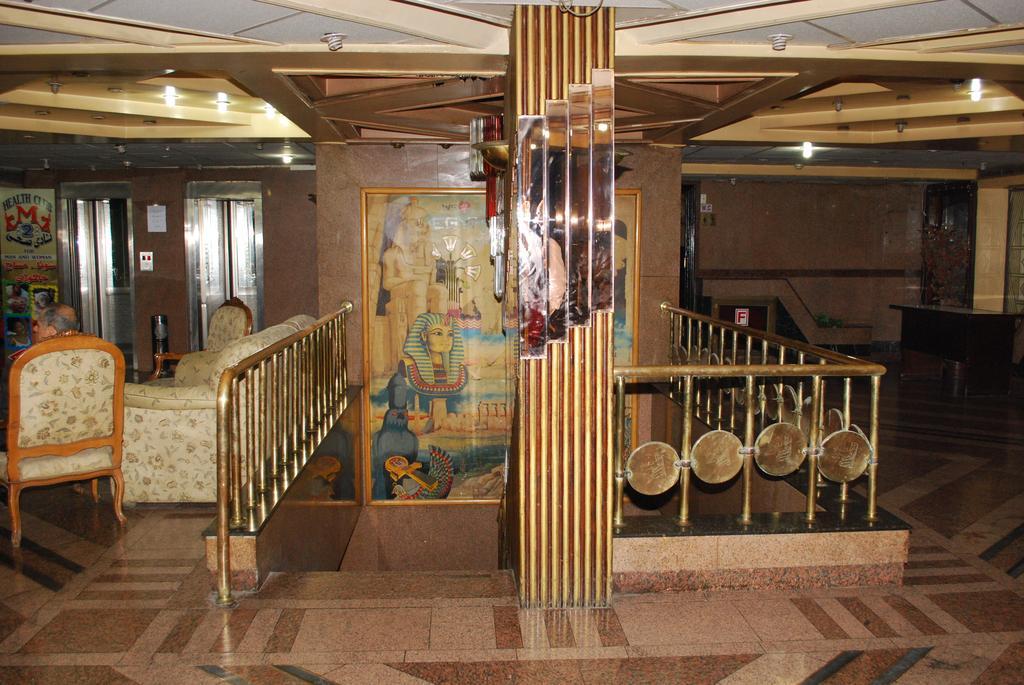 فندق حور محب-30 من 46 الصور