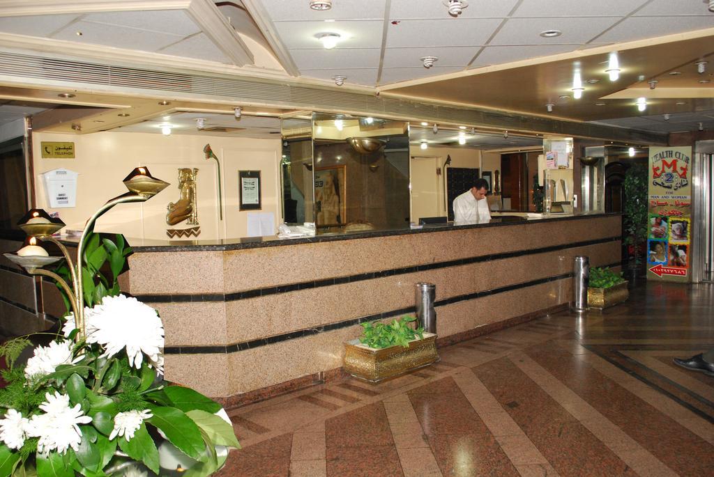 فندق حور محب-36 من 46 الصور