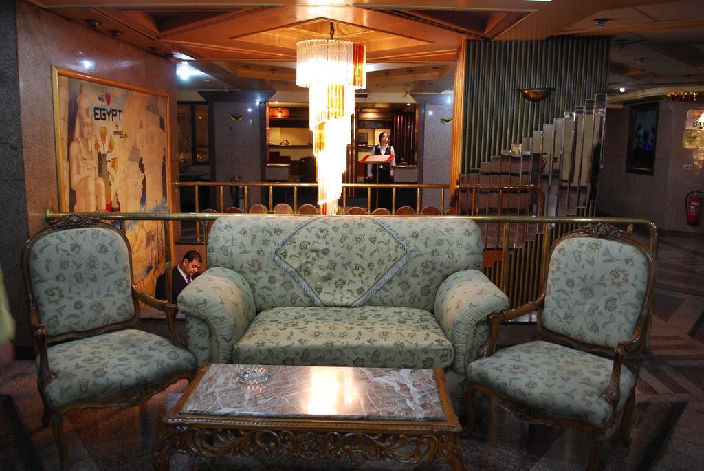 فندق حور محب-37 من 46 الصور