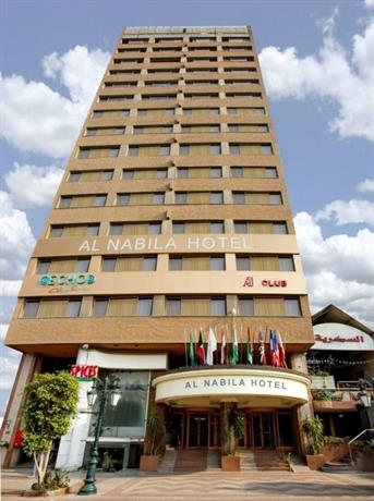 فندق النبيلة القاهرة-1 من 10 الصور