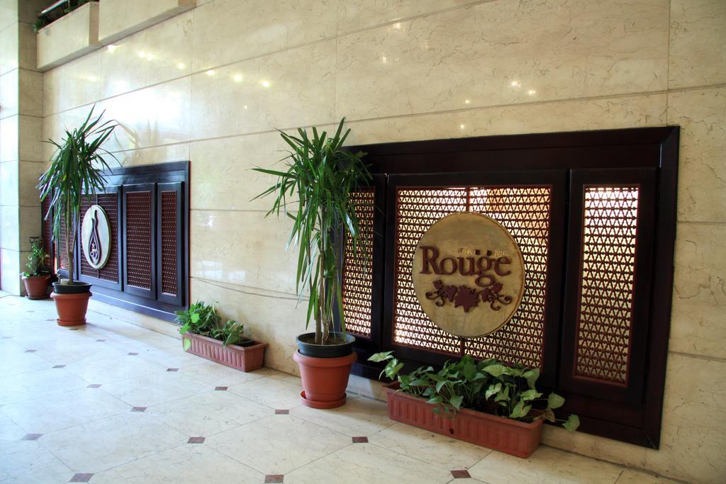 فندق سويس إن-26 من 46 الصور