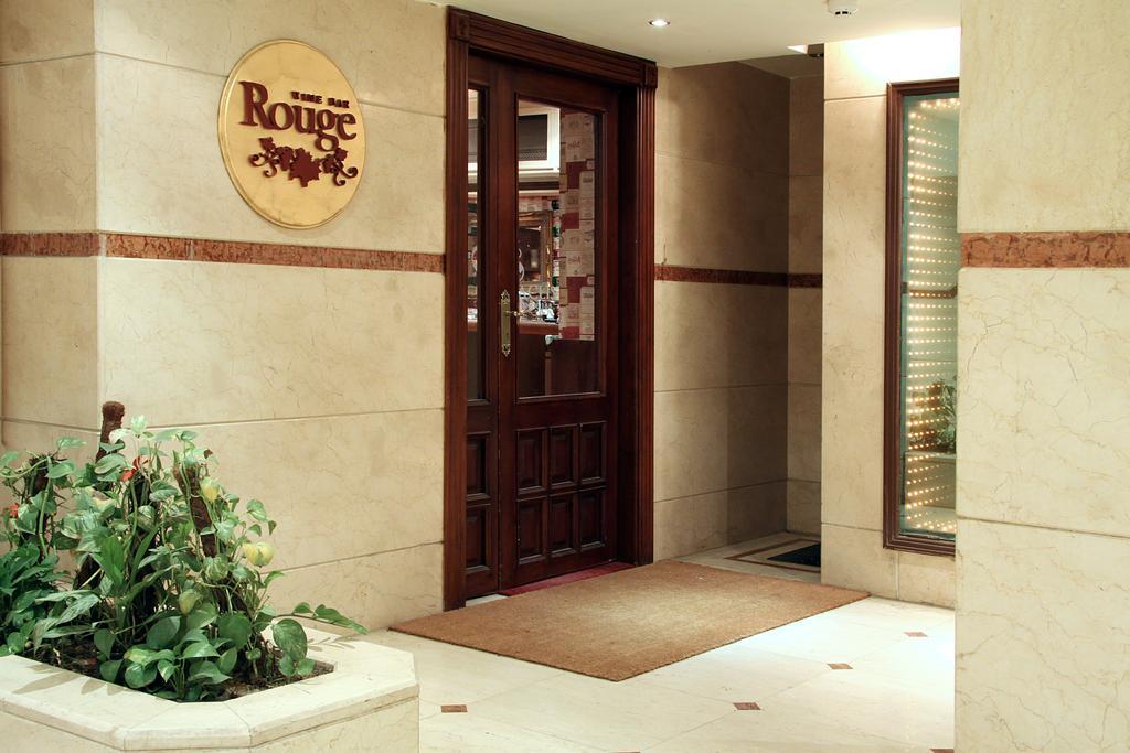 فندق سويس إن-27 من 46 الصور