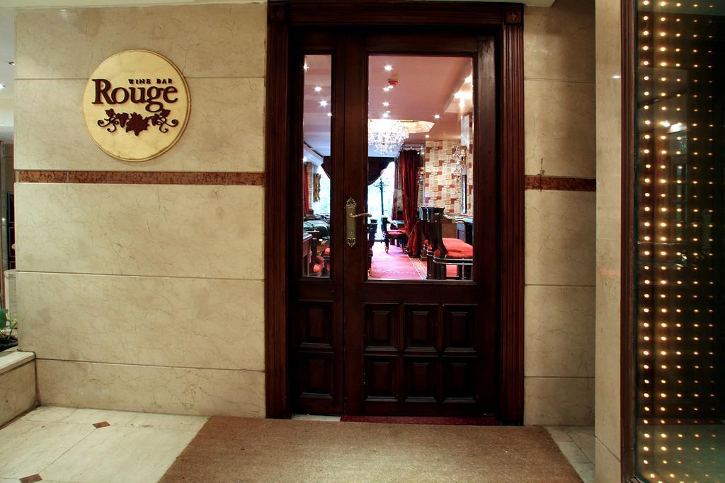 فندق سويس إن-28 من 46 الصور