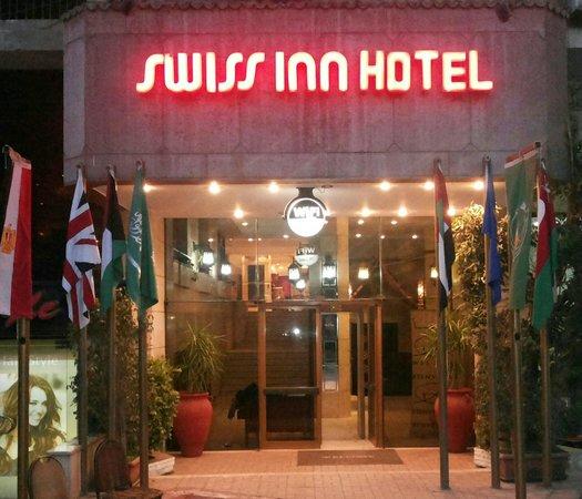 فندق سويس إن-1 من 46 الصور