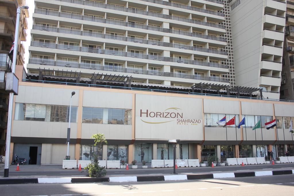 فندق هورايزون شهرزاد-1 من 42 الصور