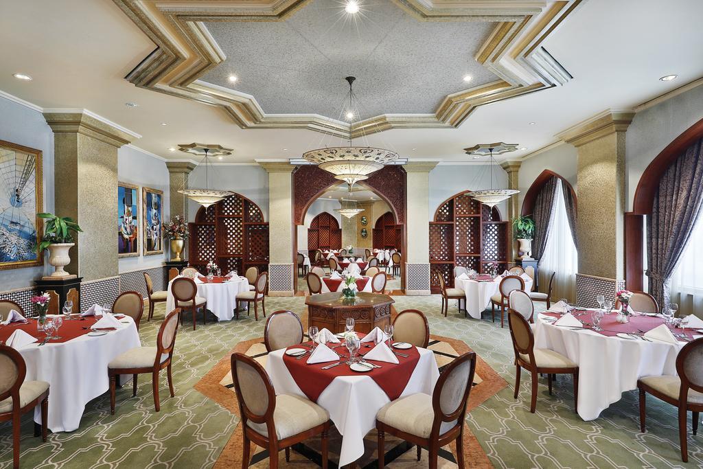 Madinah Hilton Hotel-35 of 43 photos