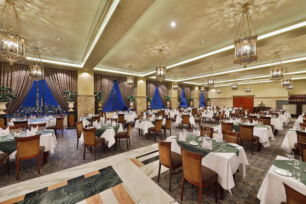 Madinah Hilton Hotel-36 of 43 photos