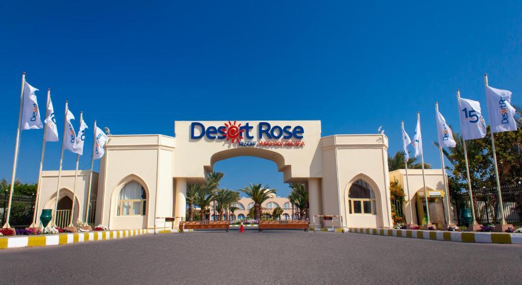 فندق دزرت روز-1 من 46 الصور